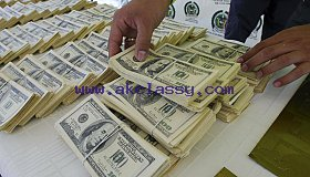 Apply for fast loan for investment and individual project