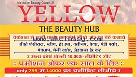 Best Nail art Design at Yellow Beauty parlour and Salon in VIP - Surat