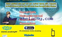 HOLY QURAN TUITION ONLINE CLASSES IN Australia