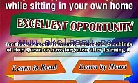 Learn Holy Quran Online with Qualified teachers