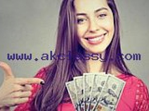 Financial Services business and personal loans