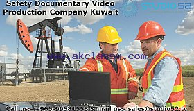 Safety_Documentary_Video_Production_Company_Kuwait_grid.jpg