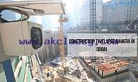 Construction Timelapse Camera in Dubai