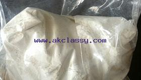 Buy SR9009 Powder Online