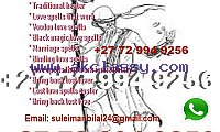 In ROODEPOORT ^@*【+27729949256】 ___^Powerful Traditional Healer in JOHANNESBURG, TEMBISA