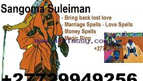 In MABOPANE **^^(((+2772-994-9256 ))) ___@)Spiritual Healer & Love spell caster in RIVONIA, ARCADIA