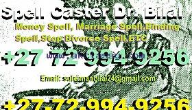 In MABOPANE @::【0729949256】 ___*Spiritual Healer & Love spell caster in DIEPSLOOT, MABOPANE