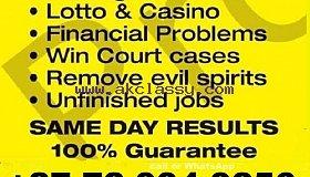 Sangoma_spell_caster-_illuminati_grid.jpg
