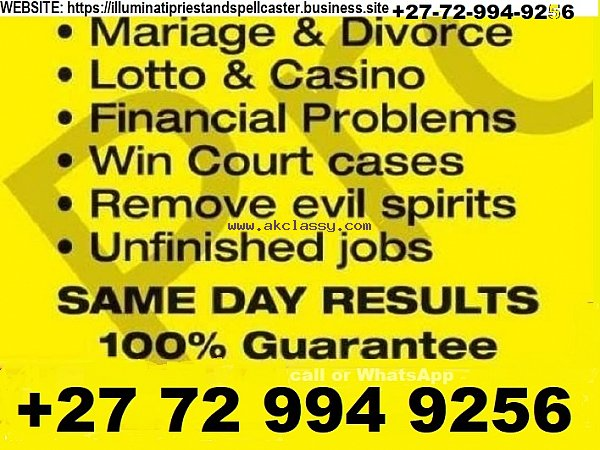 In TEMBISA +͎2͎7͎7͎2͎9͎9͎4͎9͎2͎5͎6͎ ___@)Traditional healer and spell caster in ROODEPOORT, ROODEPOORT