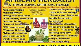 BRING BACK LOST LOVER IN SWAZILAND, UK, PRETORIA +27638473540