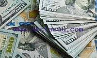 Emergency Personal Loans Online, Urgent Cash Loans, Quick Loans