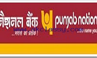 A QUICK OVERVIEW OF PNB PERSONAL LOAN