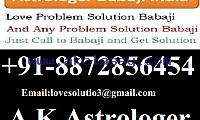 Love astrology | Love Problem Solution‎ +91-8872856454