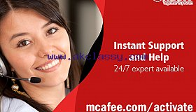 Instant Support for Mcafee Antivirus-mcafee.com/activate