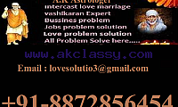 Astrology || +91-8872856454 || Marriage Problem Solution in,canada