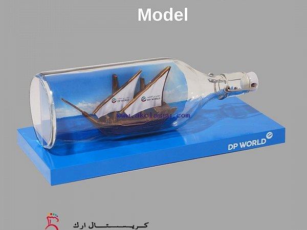 Buy 3D Scale Model in Dubai