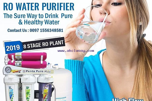 Water Filter Penta Pure