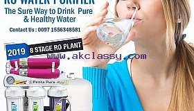 Water Filter Penta Pure