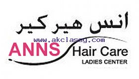 Anns Electrolysis in Dubai
