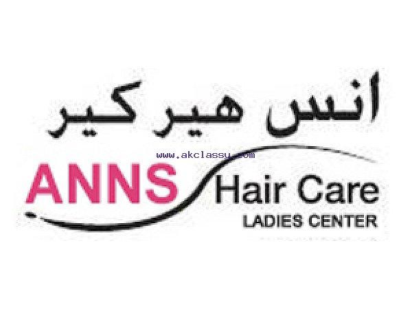Anns Electrolysis in Dubai