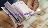 قرض سريع وموثوق