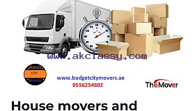 Budget City Movers and Packers in Dubai 055 6254802