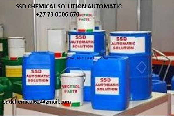 BLACK MONEY CLEANING WITH SSD CHEMICAL SOLUTION AUTOMATIC +27730006670