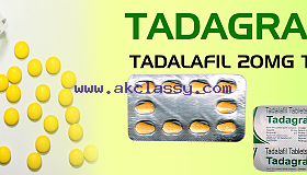 Tadalafil Side Effects