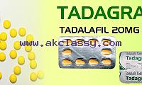 Tadalafil Side Effects
