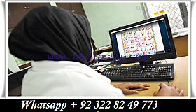 Online Quran Tutor +92 322 8249 773 , Female Quran Teacher