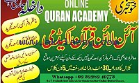 Online Quran Tutor +92 322 8249 773 , Female Quran Teacher