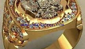 Magic ring of wonders +27730477682