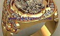 Magic ring of wonders +27730477682