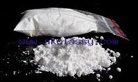 Grade A Colombian Cocaine