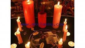 HERBALIST & SPIRITUAL HEALER IN AFRICA CALL +27835952492.