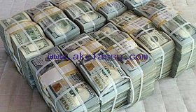 We are looking for global profitable investment  - Please contact