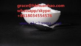 Procaine cas 59-46-1 Procaine HCL cas 51-05-8(whatsapp:+8618034554576)