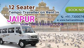 12_Seater_tempo_traveller_on_rent_in_jaipur__1_grid.jpg