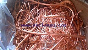 Copper wire s, (Mill berry) 99.99% for sale
