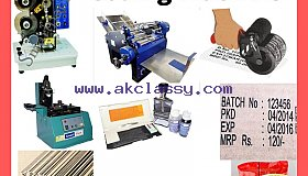 Batch_Coding_MRPDate_Printing_machine_in_Delhi_grid.jpg