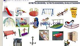 Children Playground Equipment, Outdoor Playground Equipment, Playground Equipment, Plastic Playground Equipment