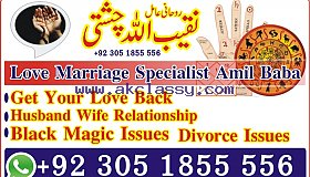 Salat istikhara for love marriage