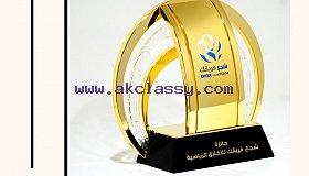Buy_Crystal_Corporate_Trophy_in_Dubai_grid.jpg