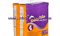 Disposable Adult Diaper Suppliers, Adult Diapers manufacturers