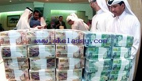 MUSLIM LOAN COMPANY HERE, APPLY FROM HOME!