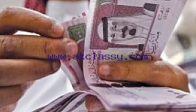 Financial assistance for serious people