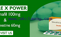 Buy Sildenafil Citrate 100 mg