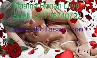 GET ATTRACTED TO THE MAN YOU WANT!! Love spell  MAAMA Ronah+27736740722