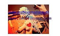 CAST POWERFUL MARRIAGE SPELLS,STOP DIVORCE SPELLS +27710304251