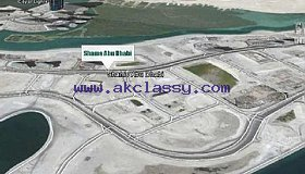 Land For Sale In Reem Island With Sea View
